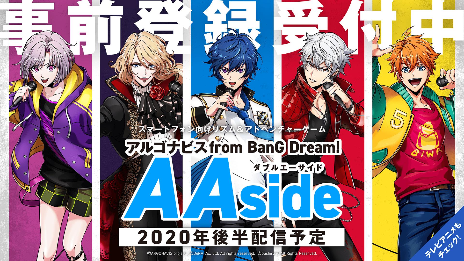 AAside
